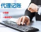 深圳工商代办一站式服务请找百顺鑫 全深圳较低价-较优质的服务