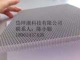 特价铝蜂窝光触媒过滤网 空气净化高效除甲醛去异味支持定做