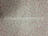 小清新田园风格碎花印花布  涤塔夫服装里布面料印花布