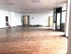 宁波国际会展中心正对面150平全新精装可私人定制写字楼出租!