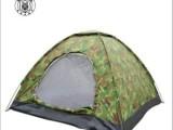 迷彩户外双人野营帐篷 野外露营防紫外线防蚊帐篷 野营帐篷