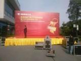 禅城庆典陶瓷会展桁架背景会议桌椅舞台背景龙门架铁马空调扇