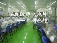 静安环氧地坪 静安厂房环氧地坪专业施工