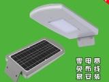 10W一体化太阳能微波雷达感应LED路灯农村乡道照明专用