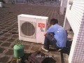 余姚百姓空调维修 空调安装移机加液清洗保养服务中心