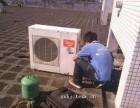 余姚空调维修 空调拆装移机加液 冷风机维修服务