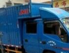 龙川老隆长期承接长短途运输和搬家大小车货物运输