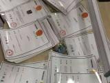 商标注册,专利申请,商标代办,商标转让