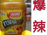 批发正宗海南黄灯笼辣椒酱湘菜之做鱼专用、开心花甲专用辣椒酱