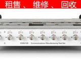 CMW100可租可售5G手機綜合測試儀羅德與施瓦茨-佳時通