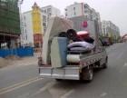 济南搬家公司-吉庆物流事业蒸蒸日上,新征程更有新气象 通过大