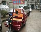 圣宝龙电动三轮专卖