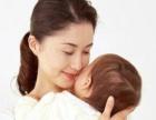 李氏家政为您提供优秀保姆月嫂育婴师照顾小孩 老人