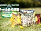 滨州立玺活性炭 一件也批发的分销加盟产品