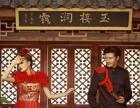 如何拍摄古装婚纱照 独特韵味演绎穿越时空的爱恋(4