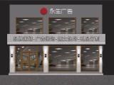 滨州永生广告宣传页彩页印刷