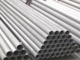 不锈钢冲孔管 无缝精密冲孔管 不锈钢空心圆柱管价格