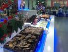 自助餐烤肉师傅培训,大型海鲜自助餐烧烤厨师菜品培训,店面升级