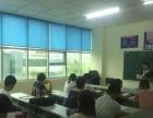 山木培训校庆钜惠学英语韩语日语报多少送多少!