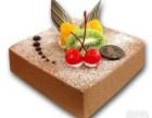 衡水-蜜雪儿蛋糕加盟店 立即留言 大牌项目千元起加盟