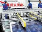 太阳能新能源的使用亿清佳华集成太阳能科学合理