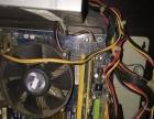 三代内存   CPU