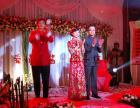 上海农村婚礼策划,专业的一站式海外婚礼_爱情果酱