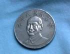 长期收购古钱币 古董古玩