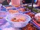 湘潭哪里有凉拌菜学,湘潭凉拌菜培训
