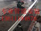 朝阳区专业管道安装 焊接 地埋管道漏水维修