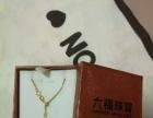六福珠宝18K金项链