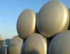 天津出售火车罐,油罐水罐,压力罐,白钢罐,水泥罐,汽车罐,吨桶。