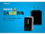 NILLKIN耐尔金 电源适配器5V 2A 火牛头 USB充电器