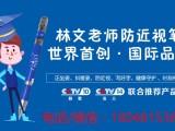 厂家直销央视推荐品牌林文正姿护眼笔防近视驼背正坐姿