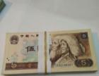 高价收钱币老版人民币纪念钞纪念币金银纪念币老银圆