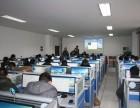 徐州Python 大数据培训 WEB前端