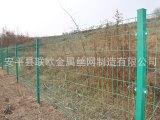 联欧厂家供应批量生产优质新疆公路双边丝护栏网