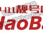出售大连本地移动电信联通三至八连AABB