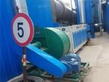 二手废气净化设备型号HXZG15000