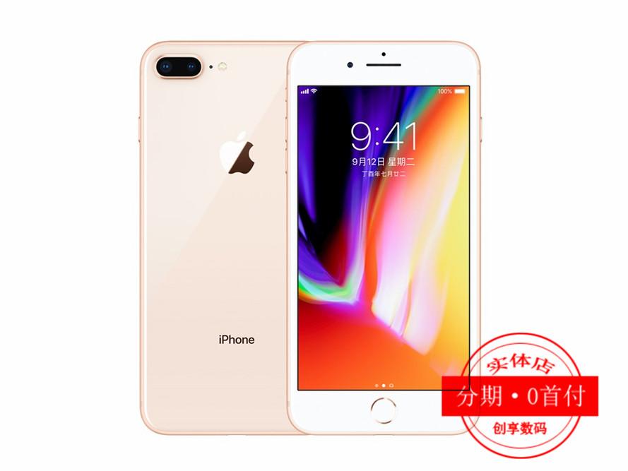 西宁iPhone8轻松0元购机