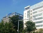 新嘉 万达旁总部商务花园精装写字楼出租毛坯可注册公司 写