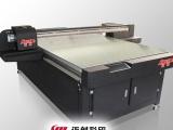 天津唐山广告标牌UV平板打印爱普生五代喷头有现货供应