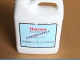 四川銷售環保儀器零氣發生器氧化劑