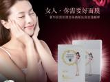 香港正品爱御女黑珍珠玫瑰润泽保湿蚕丝面膜 祛皱透润美白抗衰老