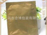 【2014爆款】高档面膜袋定做 铝箔面膜包装袋免费设计厂家直销