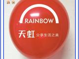 河北进口乳胶气球厂家批发定制加厚印刷广告