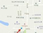 出租鹤山共和镇 临街临校 90平米