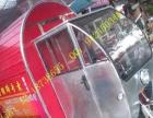 新时代电动四轮小吃餐车厂家专业定制早餐车 美食餐车