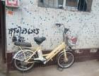 艾玛电动自行车