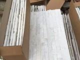 白石英文化石厂家 白石英文化石 白石英文化石图片